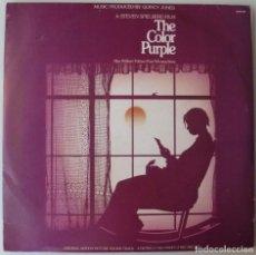 Discos de vinilo: B.S.O. THE COLOR PURPLE - QUINCY JONES (DOBLE LP WEA 1985 MEXICO). Lote 125832459
