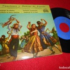 Dischi in vinile: SECCION FEMENINA DE FET+JONS MALAGA CANCIONES Y DANZAS DE ESPAÑA/+4 7'' EP 1959 REGAL. Lote 125861687