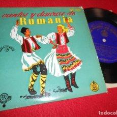 Discos de vinil: CANTOS Y DANZAS DE RUMANIA SARBA BALASICA/BRUTEFUL/+8 7'' EP 195? HISPAVOX. Lote 125863539