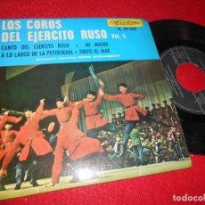 Discos de vinilo: COROS DEL EJERCITO RUSO VOL.5 CANTO DEL EJERCITO RUSO/MI MADRE/+2 7'' EP 1966 VISADISC. Lote 125864811