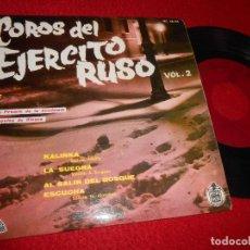 Discos de vinilo: COROS DEL EJERCITO RUSO DIR.BORIS ALEJANDRO V KALINKA/LA SUEGRA/+2 7'' EP 1960 HISPAVOX. Lote 125864991