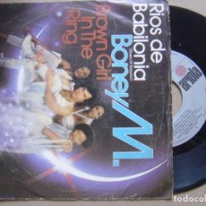 Discos de vinilo: BONEY M - RIOS DE BABILONIA + BROWN GIRL IN THE RING -SINGLE 1978 - ARIOLA. Lote 125932647