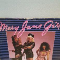 Discos de vinilo: MARY JANE GIRLS ALL NIGHT LONG. Lote 125944791