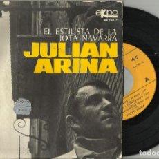 Discos de vinilo: JULIAN ARINA EP HECHA DE NIEVE Y DE FUEGO + 5 1970. Lote 125945519