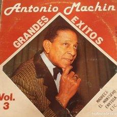 Discos de vinilo: ANTNIO MACHIN. GRANDES EXITOS. Lote 125948119
