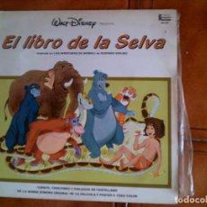 Discos de vinilo: LP EL LIBRO DE LA SELVA AÑO 1983 CONTIENE 11 TEMAS. Lote 125950171