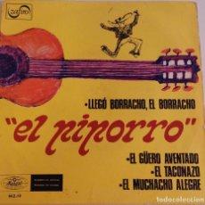Discos de vinilo: LALO GONZÁLEZ, EL PIPORRO BORRACHO - MUCHACHO ALEGRE ETC. Lote 125961803