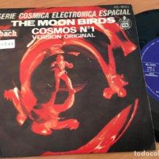 Discos de vinilo: THE MOOR BIRDS SERIE COSMICA ELECTRONICA ESPACIAL . COSMOS Nº 1 SINGLE ESPAÑA 1978 PROMO (EPI13). Lote 125966067