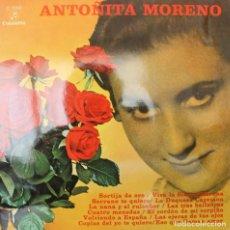 Discos de vinilo: LP DISCO DE VINILO ANTOÑITA MORENO EN PERFECTO ESTADO DESCRIPCION Y CANCIONES EN FOTOGRAFIAS. Lote 126011439