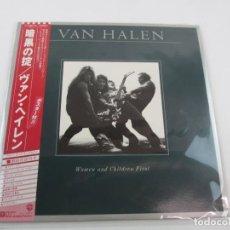 Discos de vinilo: LP HEAVY JAPONÉS DE VAN HALEN - WOMEN AND CHILDREN FIRST. Lote 126026423