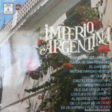 Discos de vinilo: IMPERIO ARGENTINA LP DE VINILO EN PERFECTAS CONDICIONES VER DESCRIPCIÓN Y Y CANCIONES EN FOTOGRAFIA. Lote 126040463