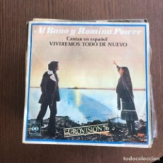Discos de vinilo: AL BANO Y ROMINA POWER - VIVIREMOS TODO DE NUEVO - SINGLE CBS 1976 - EN ESPAÑOL. Lote 126045303