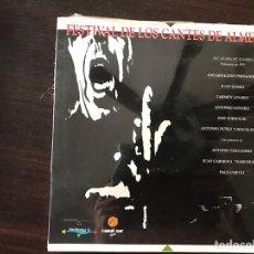 Discos de vinilo: FESTIVAL DE LOS CANTES DE ALMERÍA. Lote 126076662