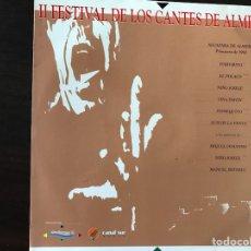 Discos de vinilo: II FESTIVAL DE LOS CANTES DE ALMERÍA. Lote 126076712