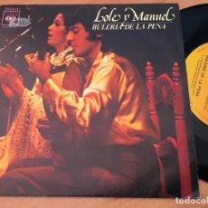 Discos de vinilo: LOLE Y MANUEL (BULERIA DE LA PENA) SINGLE ESPAÑA 1978 (EPI12). Lote 126077143
