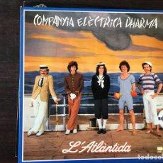 Discos de vinilo: L'ATLANTIDA. COMPANYA ELECTRICA DHARMA. Lote 126077184