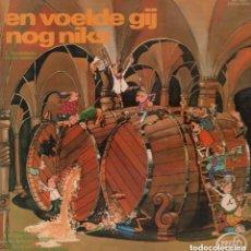 Discos de vinilo: S. VANDERLINDEN EN ZIJN MAKKERS / EN VOELDE GIJ NOG NIKS / LP MFP RF-5773 , MADE IN FRANCE. Lote 126100611