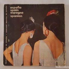 Discos de vinilo: SINGLE /SUBSECRETARIA DE TURISMOFOLKLORE MUSICAL DE ESPAÑA /P8 / P9 /1962 /ESP /FLEXI-DISC PROMO. Lote 126112907