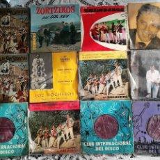Discos de vinilo: LOTE DE DOCE DISCOS DE VINILO.. Lote 126128327