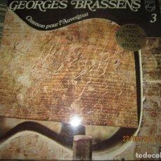 Discos de vinilo: GEORGES BRASSENS - CHANSON POUR L´AUVERGNAT LP - ORIGINAL FRANCES - PHILIPS 1972 - GATEFOLD COVER -. Lote 126163703