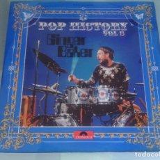 Discos de vinilo: ESPECTACULAR 2LP VINILO GINGER BAKER - POP HISTORY VOL.8 / ORIG. SPAIN PRESS 1972 / CREAM CLAPTON . Lote 126176363