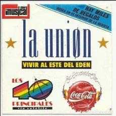 Discos de vinilo: DISCO SINGLE VINILO-40 PRINCIPALES-LA UNION (VIVIR AL ESTE DEL EDEN)-LA DAMA SE ESCONDE (CAPTURADO) . Lote 145799988