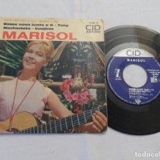 Discos de vinilo: MARISOL - BOSSA NOVA JUNTO A TI +3 (EDICIÓN FRANCESA). Lote 126247975