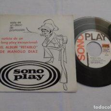 Discos de vinilo: MANOLO DIAZ - LA BODA + 3 (PROMOCIONAL). Lote 126248451
