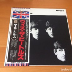 Discos de vinilo: LP VINILO JAPONÉS DE THE BEATLES - WITH THE BEATLES. Lote 126259319