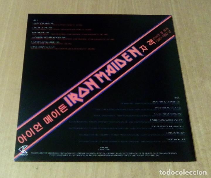 Discos de vinilo: IRON MAIDEN - The Assasin (LP reedición no oficial) NUEVO - Foto 2 - 195333273
