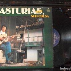 Discos de vinilo: NITI COLSA ASTURIAS HOY (COLUMBIA 1980) LP COLUMBIA PEPETO. Lote 126305615