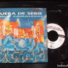 Discos de vinilo: FUERA DE SERIE -TOUR CAMALEÓN. MEDIANUECHE + 1 (DRUMMERS-PRINCIPAU D´ASTURIES, 1990)-ASTURIAS PEPETO. Lote 126306803