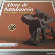 Discos de vinilo: ALMA DE BANDONEÓN - ANTOLOGÍA DEL TANGO - CAJA QUE CONTIENE 5 LPS. RCA 1969.. Lote 126377387