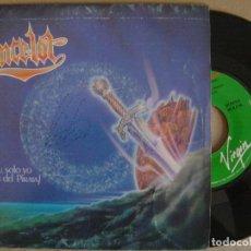 Discos de vinilo: LANCELOT - SOLO TU SOLO YO + DESDE LA GRADA - SINGLE PROMOCIONAL 1989 - VIRGIN. Lote 126427247