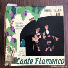 Discos de vinilo: MANUEL VALLEJO - CANTE FLAMENCO - EP LA VOZ DE SU AMO 1958. Lote 126437427
