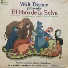 Discos de vinilo: WALT DISNEY EL LIBRO DE LA SELVA LP CUENTO Y CANCIONES BSO DE LA PELICULA DE WALT DISNEY LIBRO DISCO. Lote 126492879