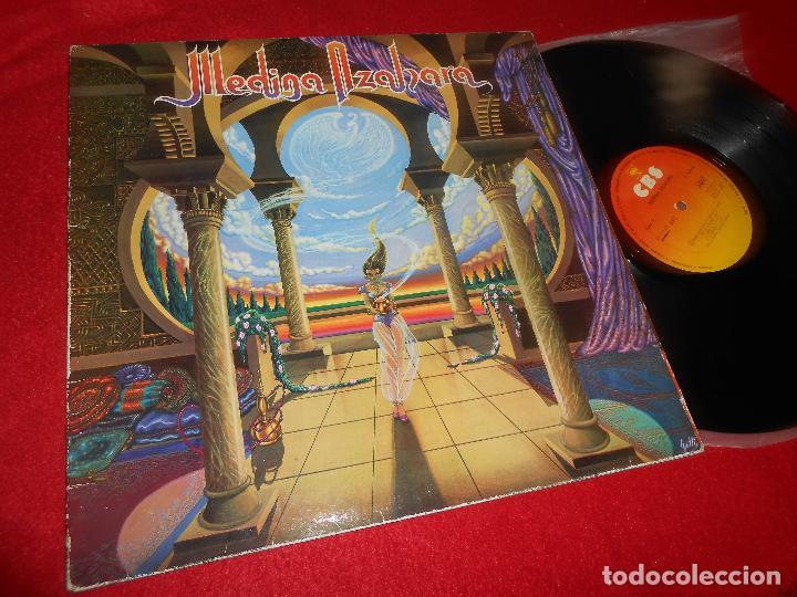MEDINA AZAHARA LP 1982 CBS GATEFOLD SPAIN PROG ROCK ANDALUZ (Música - Discos - LP Vinilo - Grupos Españoles de los 70 y 80)