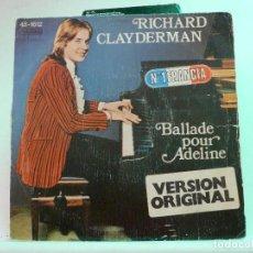 Discos de vinilo: RICHARD CLAYDERMAN - BALLADE POUR ADELINE. Lote 126525583