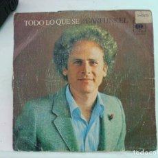 Discos de vinilo: GARFUNKEL - TODO LO QUE SE. Lote 126587119