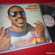 Discos de vinilo: STEVIE WONDER GREATEST HITS LP 1985 BULGARIA. Lote 126602667