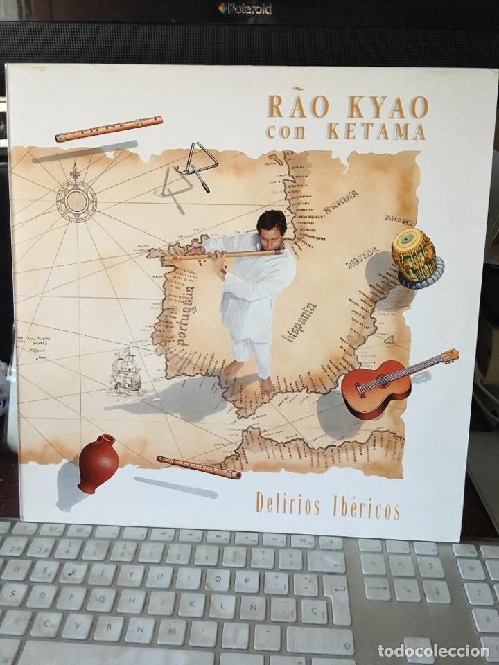 RAO KYAO-DELIRIOS IBERICOS-ENCARTE-NUEVO (Música - Discos - LP Vinilo - Étnicas y Músicas del Mundo)