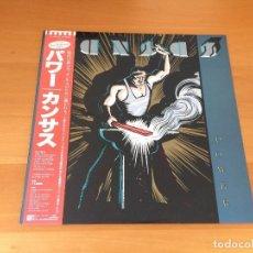 Discos de vinilo: LP VINILO JAPONES DE KANSAS - POWER. Lote 126636667