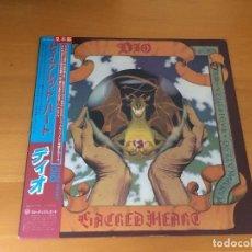 Discos de vinilo: LP VINILO EDICIÓN JAPONESA DE DIO - SACRED HEART. Lote 126637291