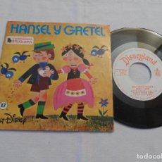 Discos de vinilo: CUENTODISCO BRUGUERA - Nº 17 - HANSEL Y GRETEL. Lote 126663311