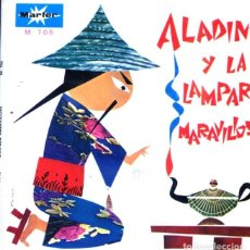 Discos de vinilo: ALADINO Y LA LAMPARA MARAVILLOSA (EP 1967 VINILO ROJO - NARRADOR ARSENIO CORSELLAS) LIBRETO. Lote 126668839