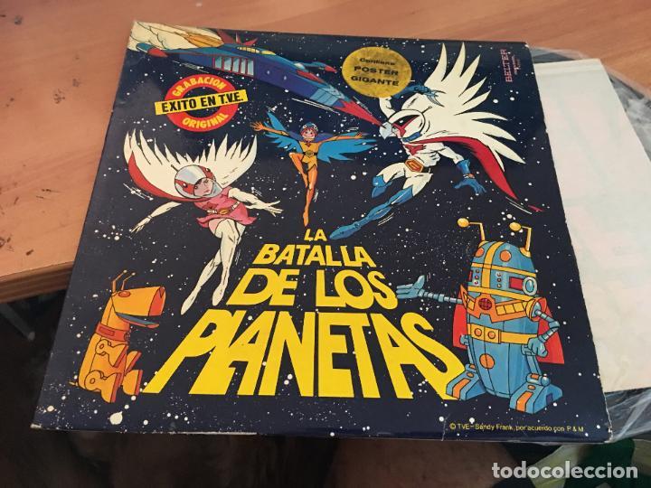 Discos de vinilo: LA BATALLA DE LOS PLANETAS. INCLUYE EL POSTER GIGANTE LP ESPAÑA 1980 (VIN-A4) - Foto 3 - 126705155