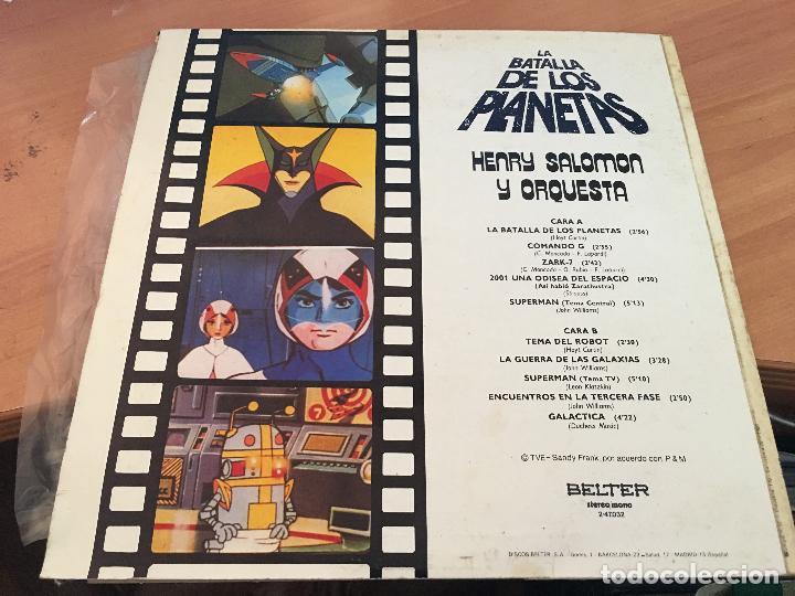 Discos de vinilo: LA BATALLA DE LOS PLANETAS. INCLUYE EL POSTER GIGANTE LP ESPAÑA 1980 (VIN-A4) - Foto 4 - 126705155