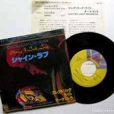 Discos de vinilo: ELO ELECTRIC LIGHT ORCHESTRA - SHINE A LITTLE LOVE -SINGLE JET RECORDS 1979 JAPAN BPY. Lote 126838831