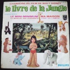 Discos de vinilo: LE LIVRE DE LA JUNGLE , EP, FRANCIA [EL LIBRO DE LA SELVA]. Lote 126864611
