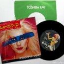 Discos de vinilo: MISSING PERSONS - WORDS - SINGLE CAPITOL RECORDS 1982 JAPAN (EDICION JAPONESA) BPY. Lote 126865775